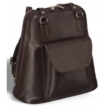Женская сумка-рюкзак BRIALDI Beatrice relief brown
