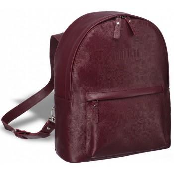 Женский рюкзак-трансформер BRIALDI Esperance relief cherry