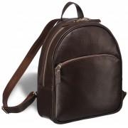 Женский рюкзак BRIALDI Melbourne relief brown