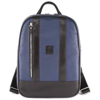 Городской рюкзак Frenzo 1901 blue